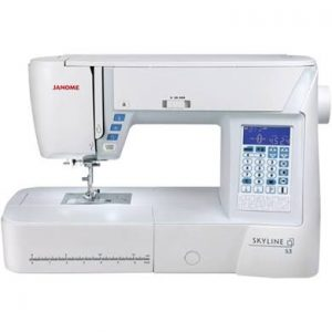 Janome Sewing Machine Repair
